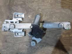 Стеклоподъемник электрический задний левый Chrysler 300C 2007 [05065473AB]
