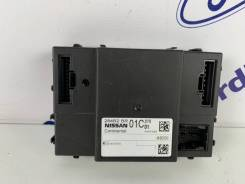 Блок комфорта Nissan X-Trail 2012 [284B2BR00C] T31 2.0 (MR20DE)