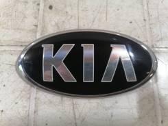 Значок / Эмблема Kia Ceed 3 Cerato 4 20`16-2020 [863183R500], передний