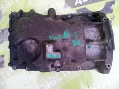 Картер поддон Mazda 6 Gg [LF1710401] 2.0