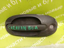 Ручка двери наружная Dodge Caravan 1999г. в. [SR6713GR] 3 3.0, передняя левая