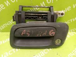Ручка двери наружняя Opel Astra G 1999 Универсал 2.0 X20XEV, передняя левая