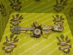 Стеклоподъемник электрический Mazda 626 Gf 2000 [3630161822] Седан 2.0, задний правый