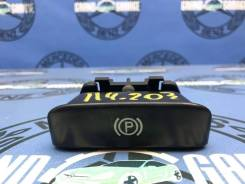 Ручка ручного тормоза Mercedes-Benz C-Class 2001 [2034270620] W203 112.961 3.2