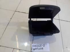 Бардачок на торпедо [AMF16345] для Chevrolet Captiva [арт. 506665-3]