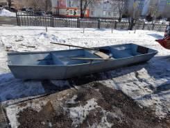 Продам разборную аллюмивую лодку