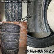 Dean Tires, 265/50 r20