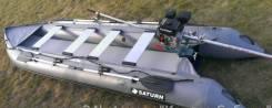 LTB-мотор, лодочный мотор весло вездеход, RD200 6,5 лс, редуктор 2:1
