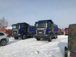 Scania, 2016