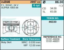 Поршень двигателя (6шт/упак) Teikin 46330-050