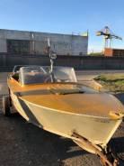 Прогресс 2-М моторная лодка