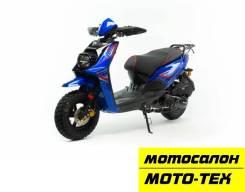 Скутер MATRIX 150 синий, оф.дилер МОТО-ТЕХ, Томск, 2021