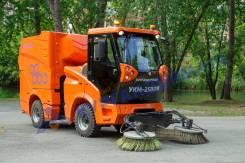 Кургандормаш УКМ-2500, 2020
