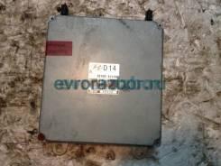 Блок управления двигателем Hyundai H-1 / Starex 2001 [3910042220] 2.5