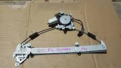 Стеклоподъемный механизм Nissan Primera [807012F002] QP11, передний левый
