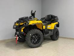 BRP Can-Am Outlander Max 650 XT, 2016
