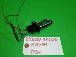 Датчик потока воздуха Nissan