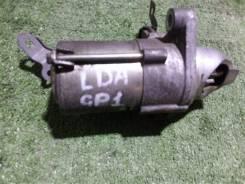 Стартер Honda Fit [SM74003] GP1 LDA