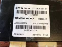 Блок управления EDC-K Bmw [37156767281]