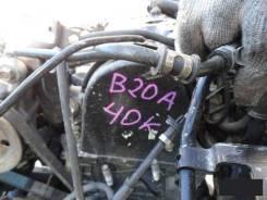 Двигатель Honda Prelud BA8 B20A