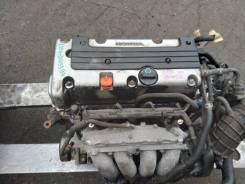 Двигатель Honda Accord CL KA24