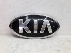 Эмблема Kia Sorento 3 Prime 2014- [863533W500] UM, передняя
