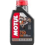 Моторное масло для мотоциклов Motul 710 2T 1л. Motul
