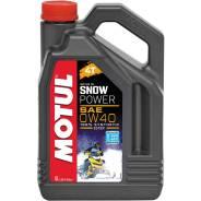 Моторное масло для мотоциклов Motul Snowpower 4T 0W40 4л Motul