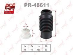 Пыльник пластиковый с пенополиуретановым отбойником амортизатора универсальный 12 мм, , шт LYNXauto PR48611