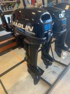 Лодочный мотор Marlin 9,9