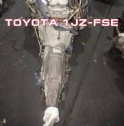 АКПП Toyota 1JZ-FSE Контрактная   Установка, Гарантия, Кредит