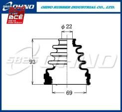 Пыльник ШРУСа внутренний Toyota Corona AT210 ST210 / Spacio AE111 98-01 / Caldina AT211 CT216 ST21# , , шт OHNO FB2120