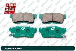 Колодки тормозные перед Toyota Passo 04-, , шт G-Brake GP00045