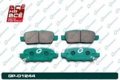 Колодки тормозные зад Nissan J10 06-13 X-Trail T 00- Tiida C11 05-12, , шт G-Brake GP01244
