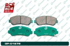 Колодки тормозные перед Nissan X-Trail 31 / Qashqai 10, , шт Gbrake GP01276