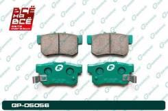 Колодки тормозные дисковые G-Brake, , шт GP05056 G-Brake GP05056