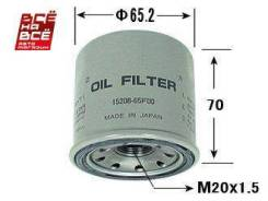 Фильтр масляный Nissan QG#, MR20DE, QR20,25, SR20, VQ 20,25, HR#, , шт VIC C224