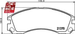 Колодки тормозные дисковые, передние, Daihatsu/Mitsubishi BEGO, Extol, RUSH, Terios, COLT III-V , Lancer III-IV NP3032 NP3032