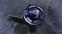 Гидроусилитель руля Mazda MPV L3