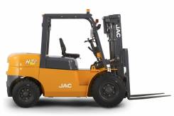 JAC CPCD 50 H, 2021