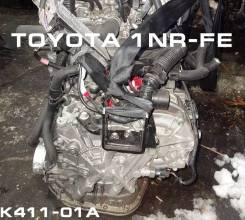 АКПП / CVT Toyota 1NR-FE Контрактная | Установка, Гарантия, Кредит
