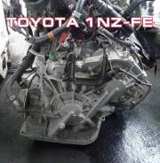 АКПП / CVT Toyota 1NZ-FE Контрактная | Установка, Гарантия, Кредит