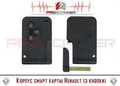 Корпус смарт карты зажигания Renault (3 кнопки, VA6)