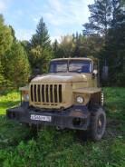 Урал 44202, 2002