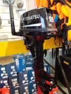 Лодочный мотор Tohatsu M 9.8 BS новый