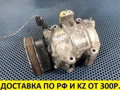 Компрессор кондиционера Hyundai/Kia 1.5/1.6 Diesel контрактный