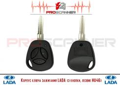 Корпус ключа зажигания LADA ВАЗ (3 кнопки, HU46)