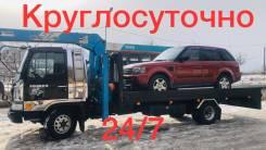 Эвакуатор грузоперевозки кран круглосуточно город край частное лицо