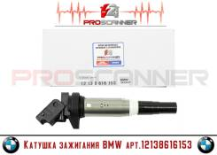 Катушка зажигания BMW 1, 3, 5, 6, 7, X1, X3, X5,