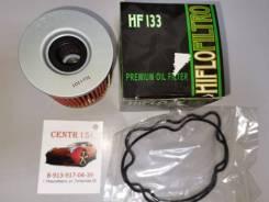 Фильтр масляный Suzuki [HF133]